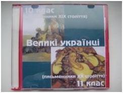 /Files/images/вел укр.JPG